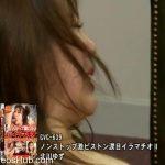 Watch Porno Hub Online – Sakura Nene – BDSM Training Training Volunteer Sakura Nene [GVG-644] [cen] (MP4, SD, 720×480)